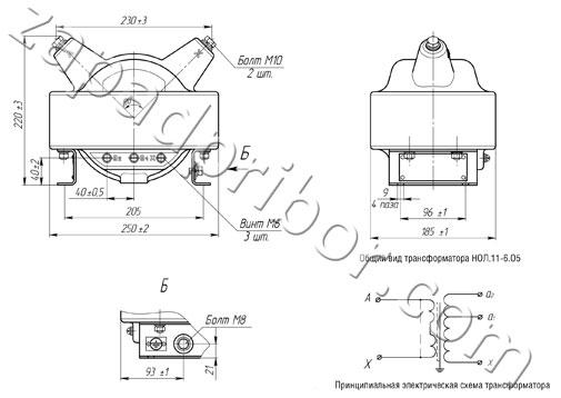 Рисунок 1 Общий вид прибора незаземляемый трансформатор напряжения НОЛ.11-6.О5. незаземляемый трансформатор...