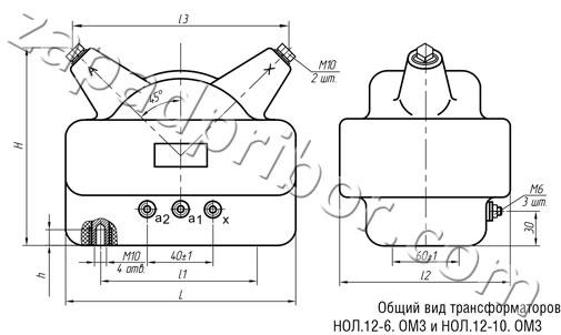 Общий вид трансформаторов напряжения НОЛ.12-6.ОМ3 и НОЛ.12-10.ОМ3.