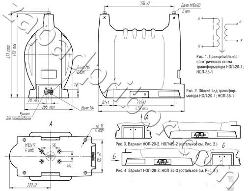 НОЛ-35-2 - 77кг. незаземляемый трансформатор напряжения НОЛ-35.  Общий вид прибора показан на рисунке 1...