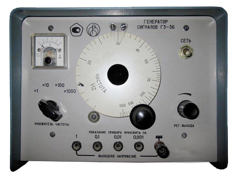 Схема электрическая генератора г3-109 спецификация.