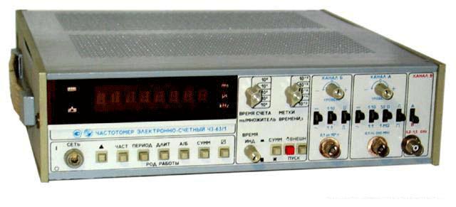 Частотомер - хронометр цифровой Ф 5041 предназначен для измерения частоты и периодов электрических колебаний.
