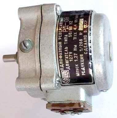 РД-09 30 об/мин Электродвигатель РД-09 30 об/мин асинхронный.