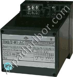 Преобразователь измерительный активной и реактивной мощности трехфазного тока Е849/10-М1.